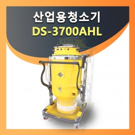 3700AHL / 싸이클론 청소기 / 산업용 청소기 / 호퍼 청소기 / 3모터 청소기