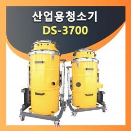 DS-3700 산업용 청소기 3모터 청소기 싸이클론 청소기