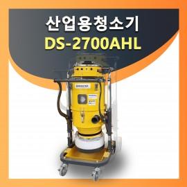 2700AHL / 싸이클론 청소기 / 산업용 청소기 / 호퍼 청소기 / 2모터 청소기
