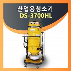 3700HL / 싸이클론 청소기 / 산업용 청소기 / 호퍼 청소기 / 3모터 청소기
